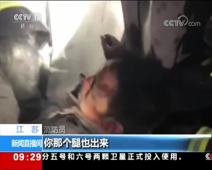 [视频]江苏响水一化工企业发生爆炸 消防员现场搜救被困人员