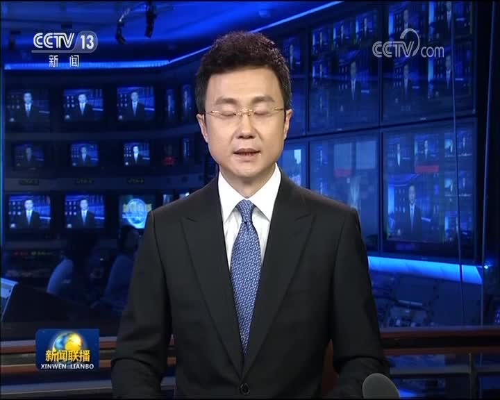[视频]中办 国办印发《防范和惩治统计造假、弄虚作假督察工作规定》
