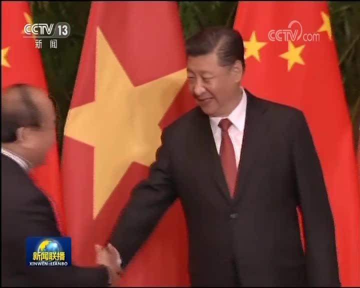 [视频]习近平会见越南总理