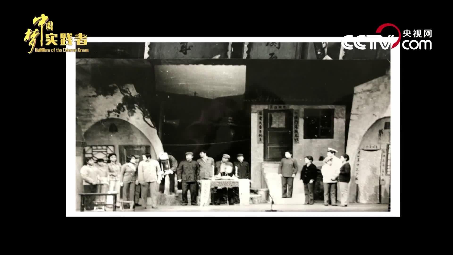 [视频]【中国梦实践者】王志洪:一个人和一个团的六十年