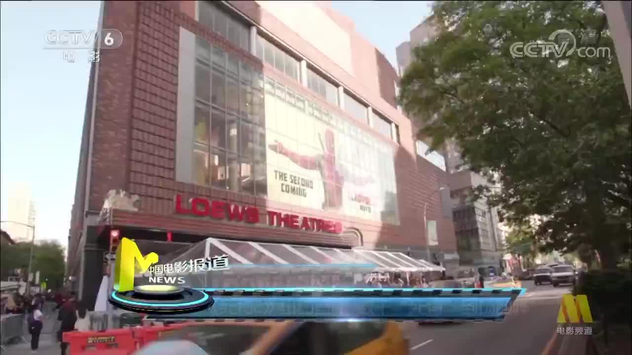 """[视频]《死侍2》纽约首映 数千""""死侍""""到场助阵"""