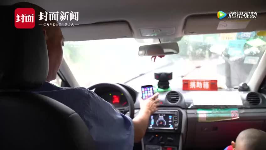 [视频]泪目!的哥带生病儿子跑出租,婉拒更多捐助:我跑车能过下去