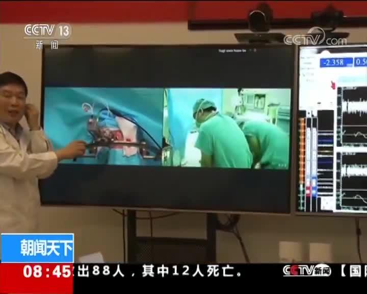 [视频]我国5G远程脑起搏器手术成功实施