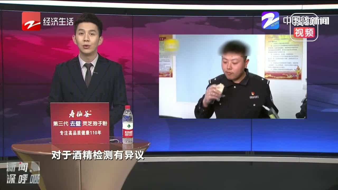 [视频]司机很冤枉! 警方实验证实:吃榴莲会被查出酒驾