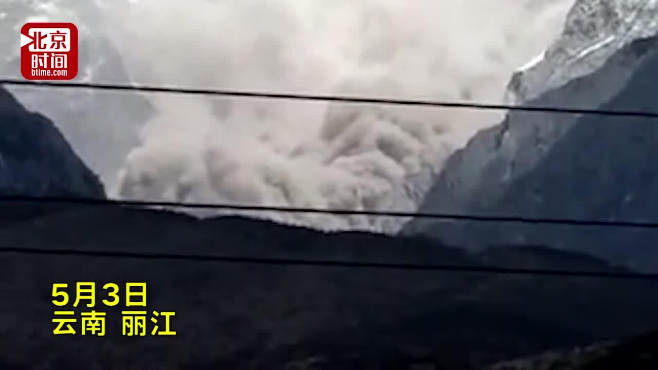 [视频]玉龙雪山干河坝岩石崩塌 不属于旅游区范围