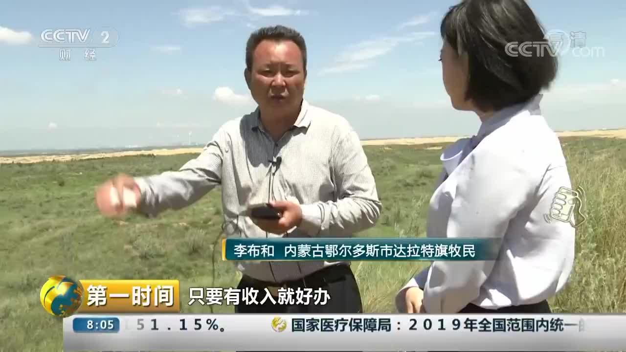 """[视频]三十年治沙 """"死亡之海""""变""""经济绿洲"""""""