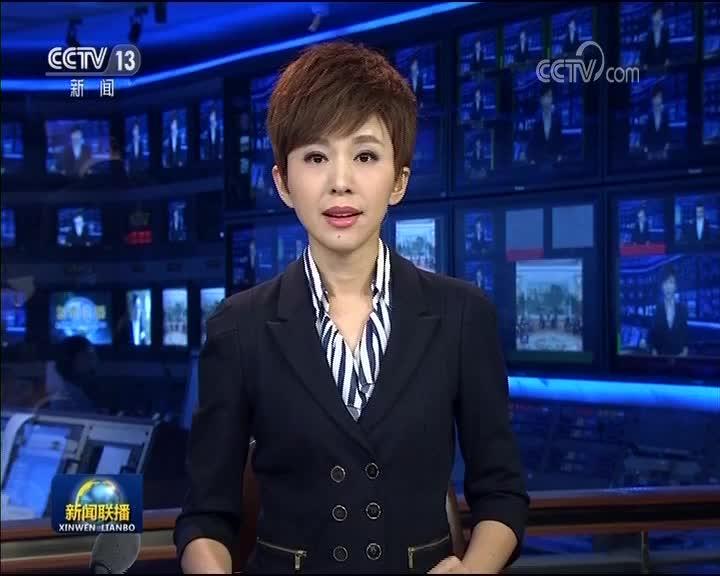 [视频]把中国建成世界科学中心和创新高地——习近平总书记在两院院士大会上的讲话引发热烈反响