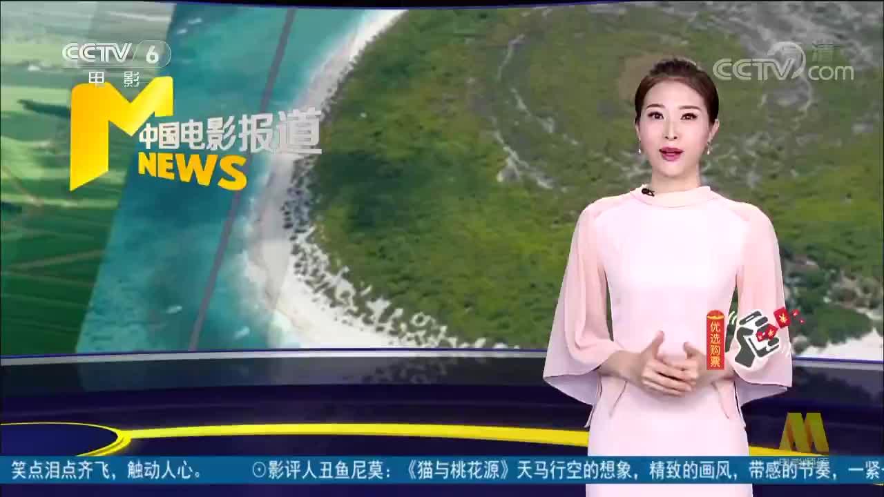 [视频]《动物世界》定档6月29日 李易峰挑战出演社会底层小人物