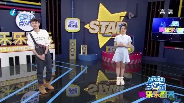 [视频]挑战不停歇 郭富城备战百场演唱会