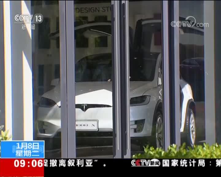 [视频]上海 特斯拉海外首个超级工厂开工建设