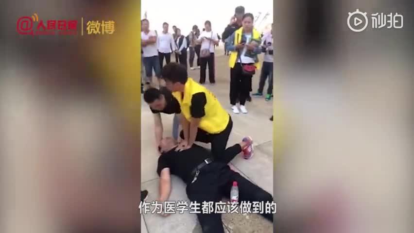 [视频]沉迷游戏危害大 需谨防网瘾暖!大二男生上海街头救人命 学校获悉免除学费住宿费