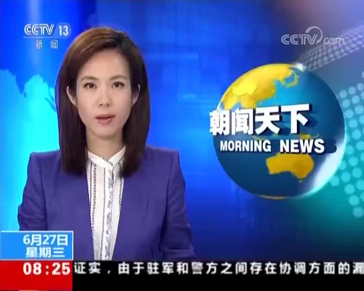 """[视频]全国学生资助管理中心发布预警 """"回租贷""""中有陷阱"""