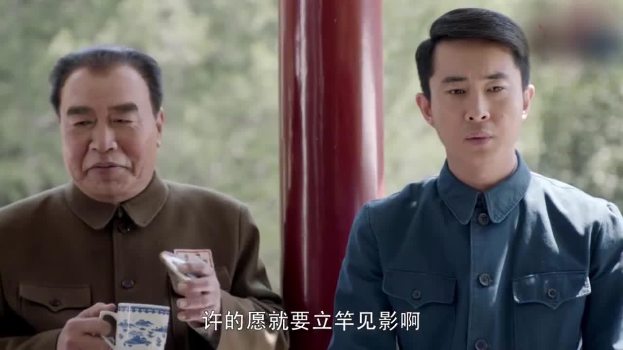 【不忘初心 经典故事】毛泽东1948年为何不允许毛岸英与刘思齐结婚?