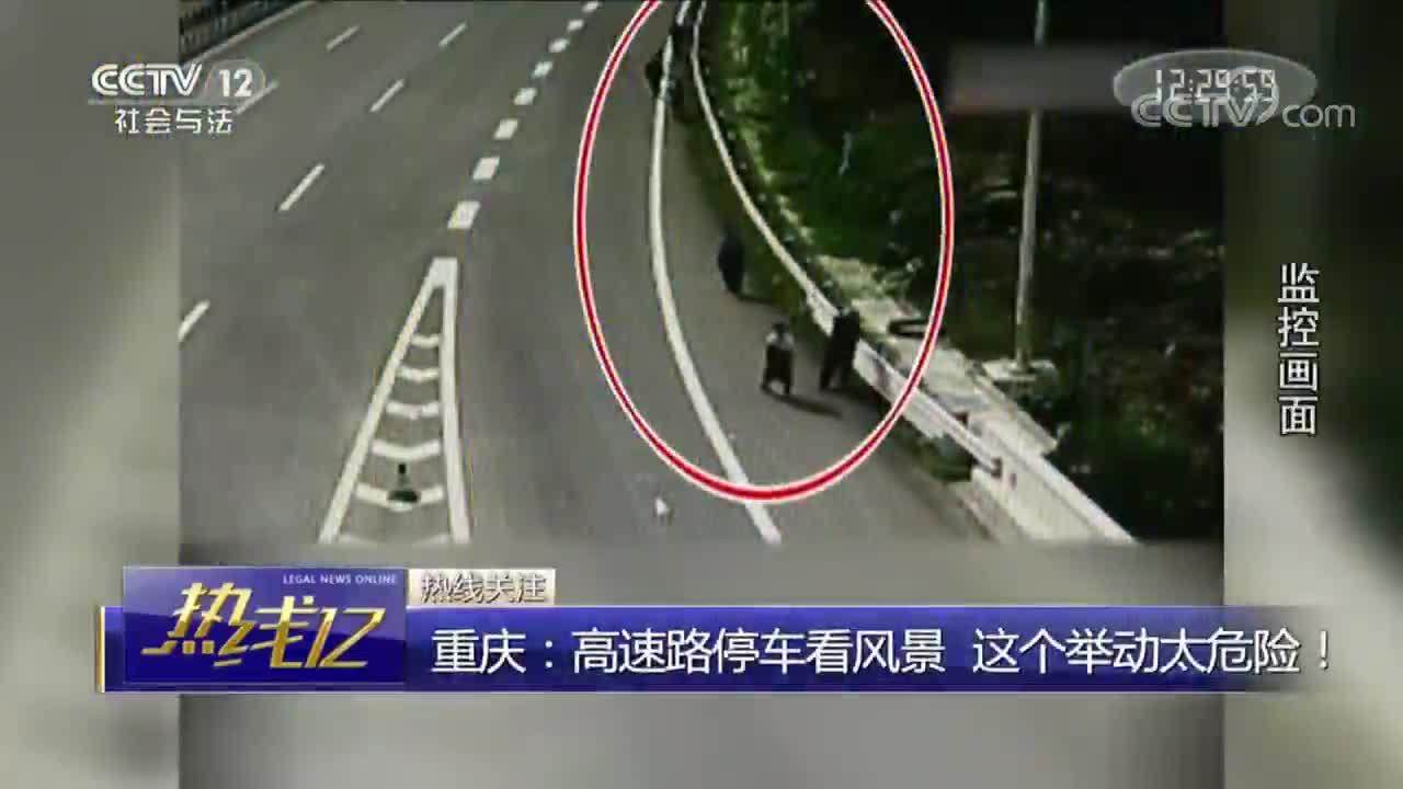 [视频]应急车道乱停车 别拿安全当儿戏