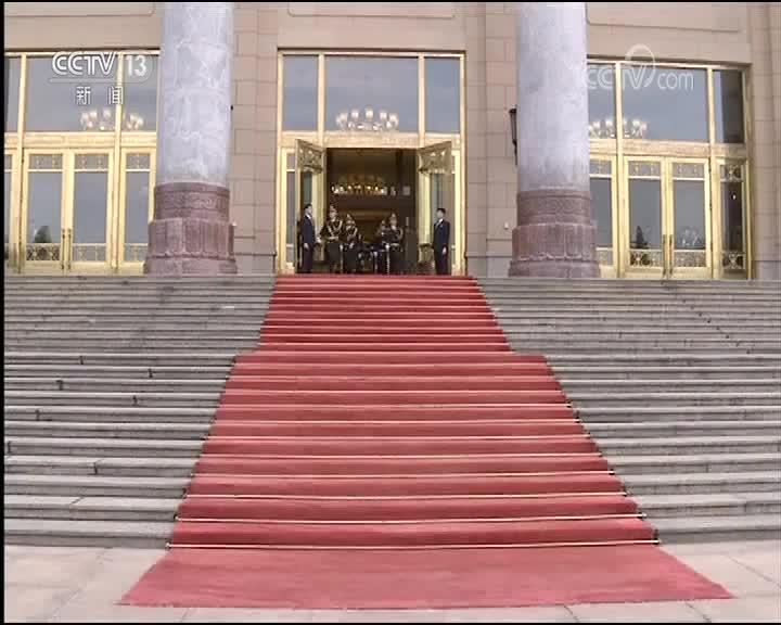 [视频]习近平接受六国新任驻华大使递交国书