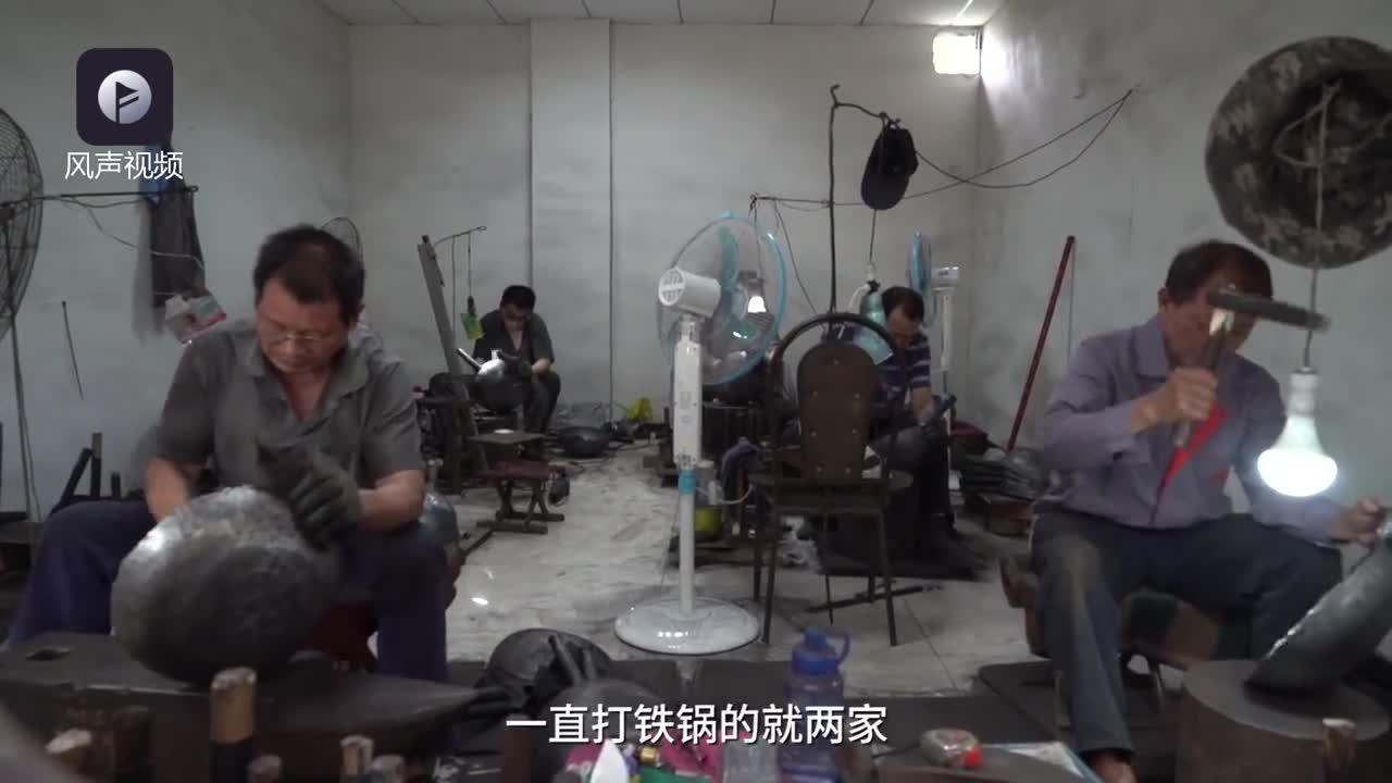 """[视频]章丘铁锅你家买了吗?""""凉凉""""送给它"""
