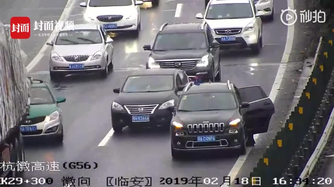 [视频]小孩高速上尿急,父母竟在高速超车道停车把尿