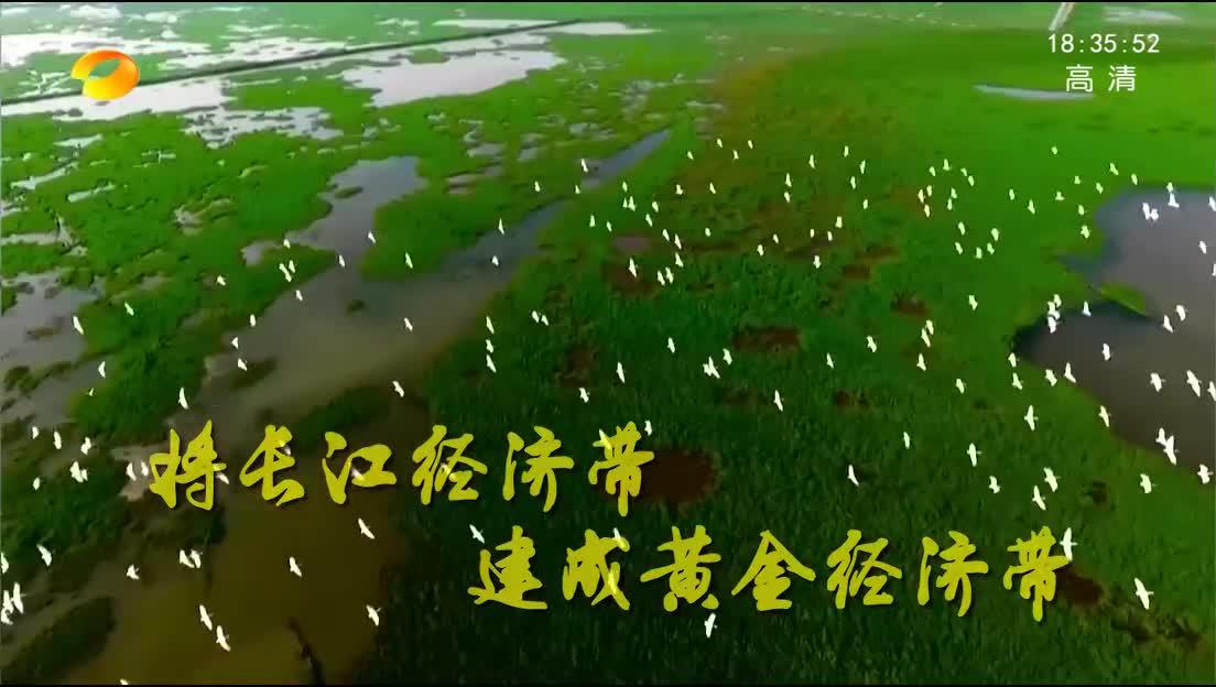 2018年05月12日湖南新闻联播