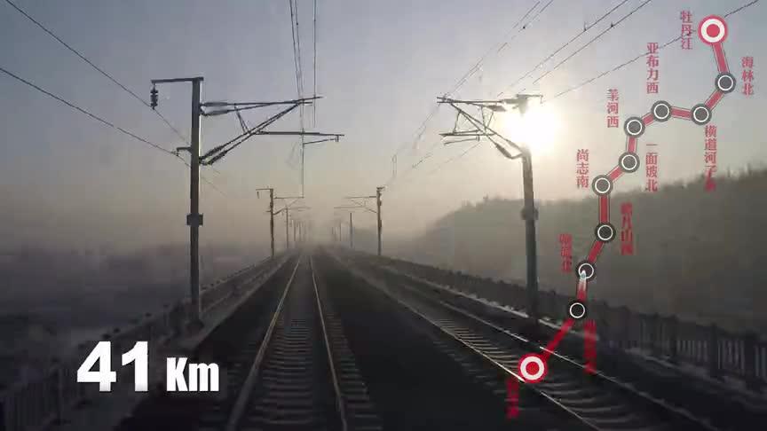 [视频]别眨眼!90秒穿越39个隧道的高寒高铁!