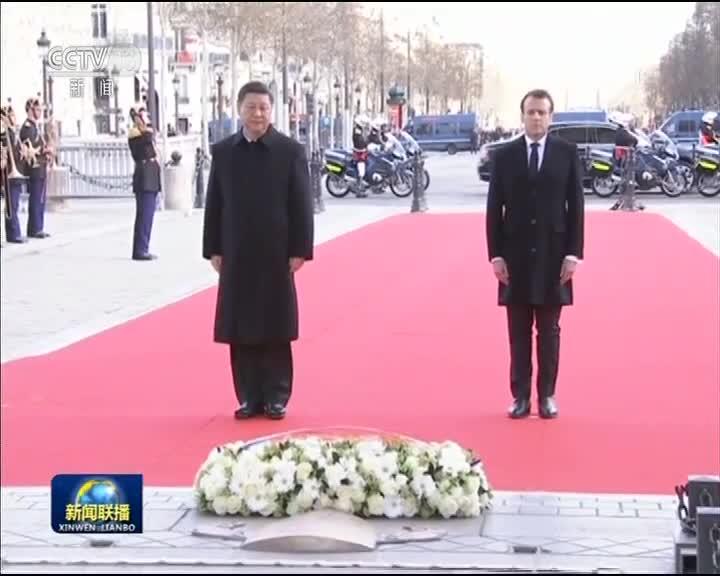 [视频]习近平出席法国总统举行的欢迎仪式