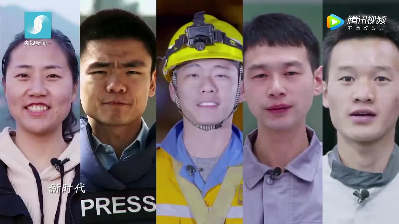 """[视频]""""你好,新时代!""""青年创意微视频大赛宣传片《无奋斗不青春》"""