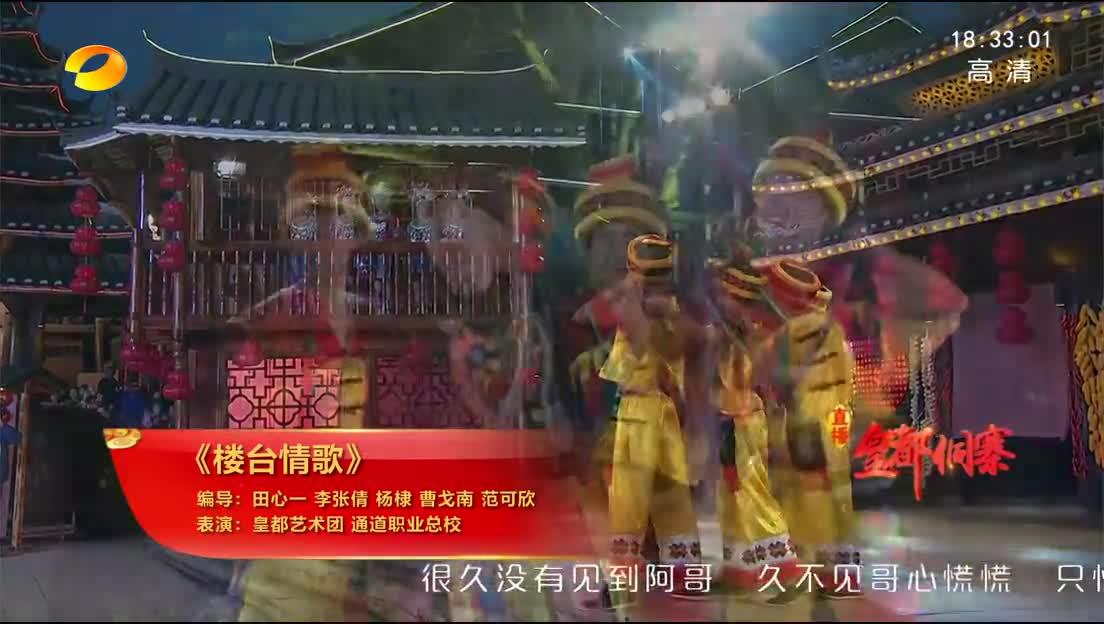 2019年02月07日湖南新闻联播
