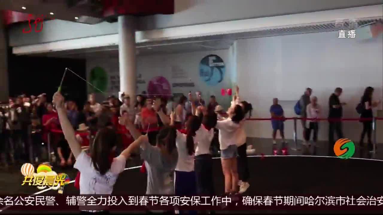 """[视频]中国杂技""""快闪""""新西兰国博"""