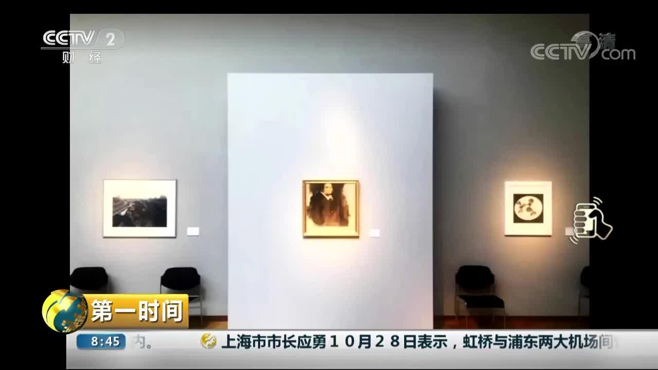 [视频]43.25万美元!人工智能画作拍卖成交价超同场毕加索作品