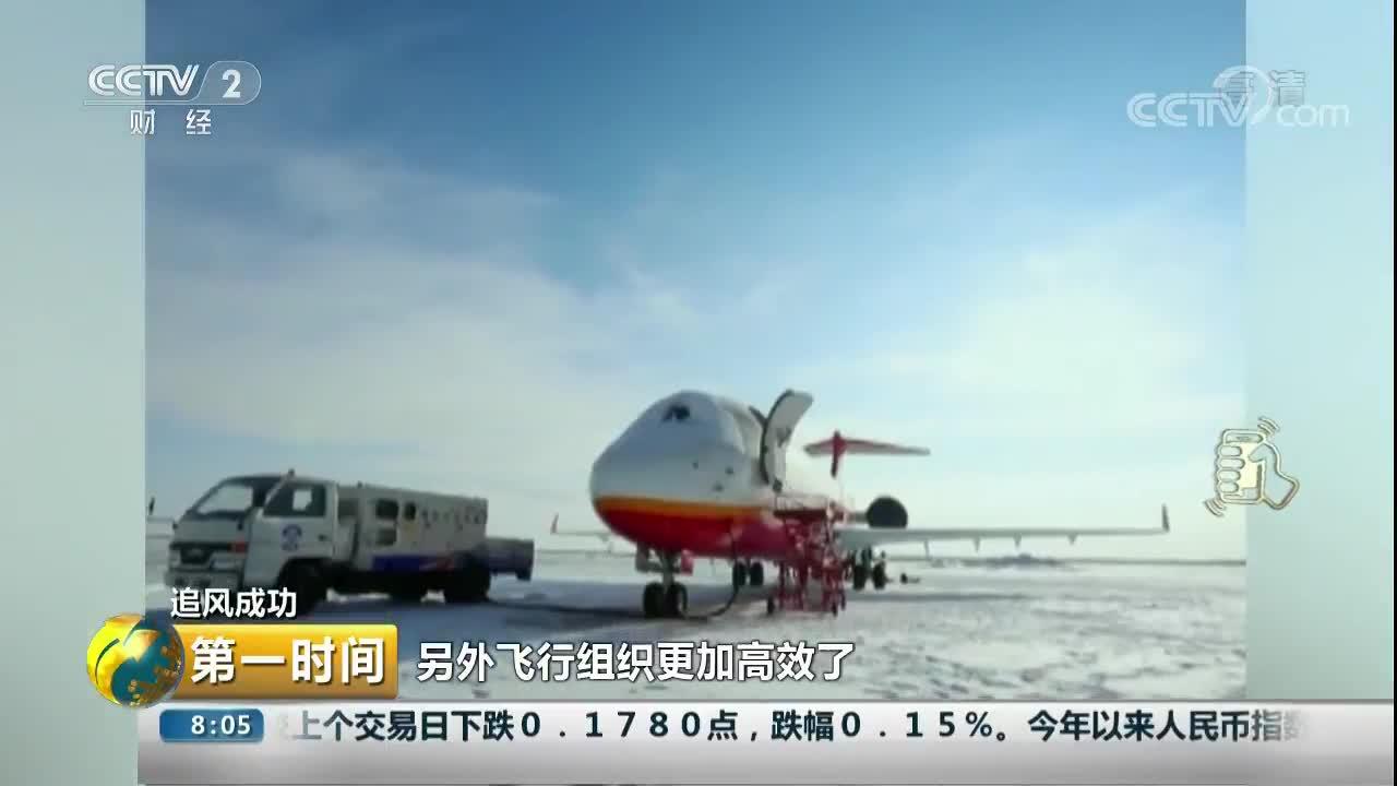 [视频]追风成功 ARJ21-700飞机完成大侧风试验 验证抗风能力