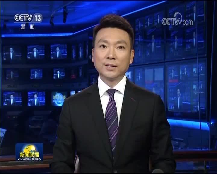 [视频]【在习近平新时代中国特色社会主义思想指引下——新时代 新作为 新篇章】江苏宿迁:建设农村新型社区