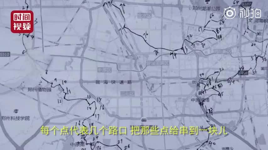 [视频]大学3男生相约骑行 20小时骑140公里绘出中国版图