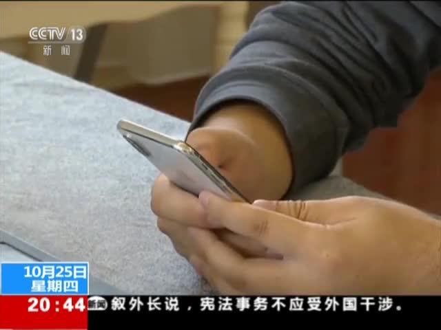 """[视频]广州互联网法院第一案:网站""""假打折"""" 男子索赔一元讨说法"""