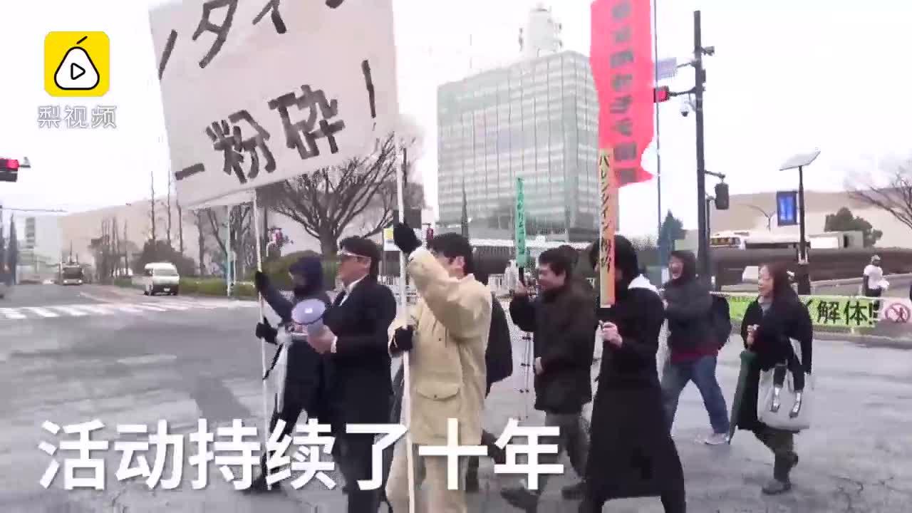"""[视频]奇葩!日本剩男要求""""粉碎情人节"""""""
