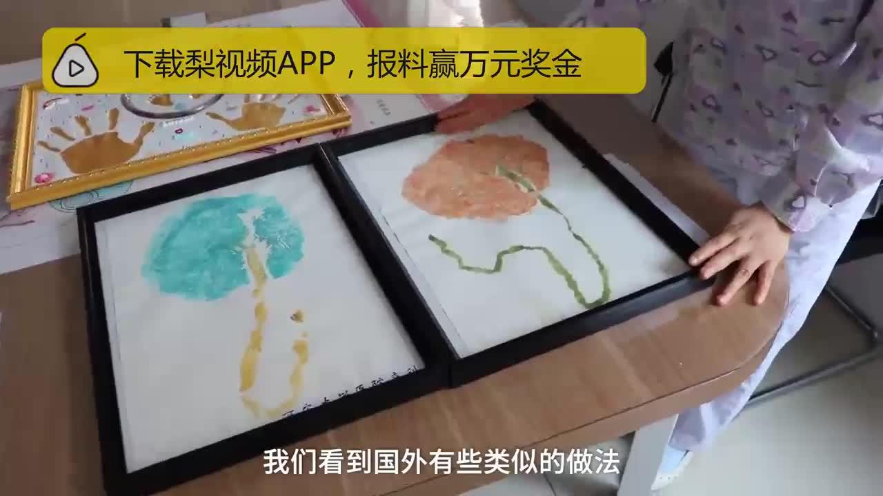 [视频]产科护士用胎盘作画,绘成生命小树