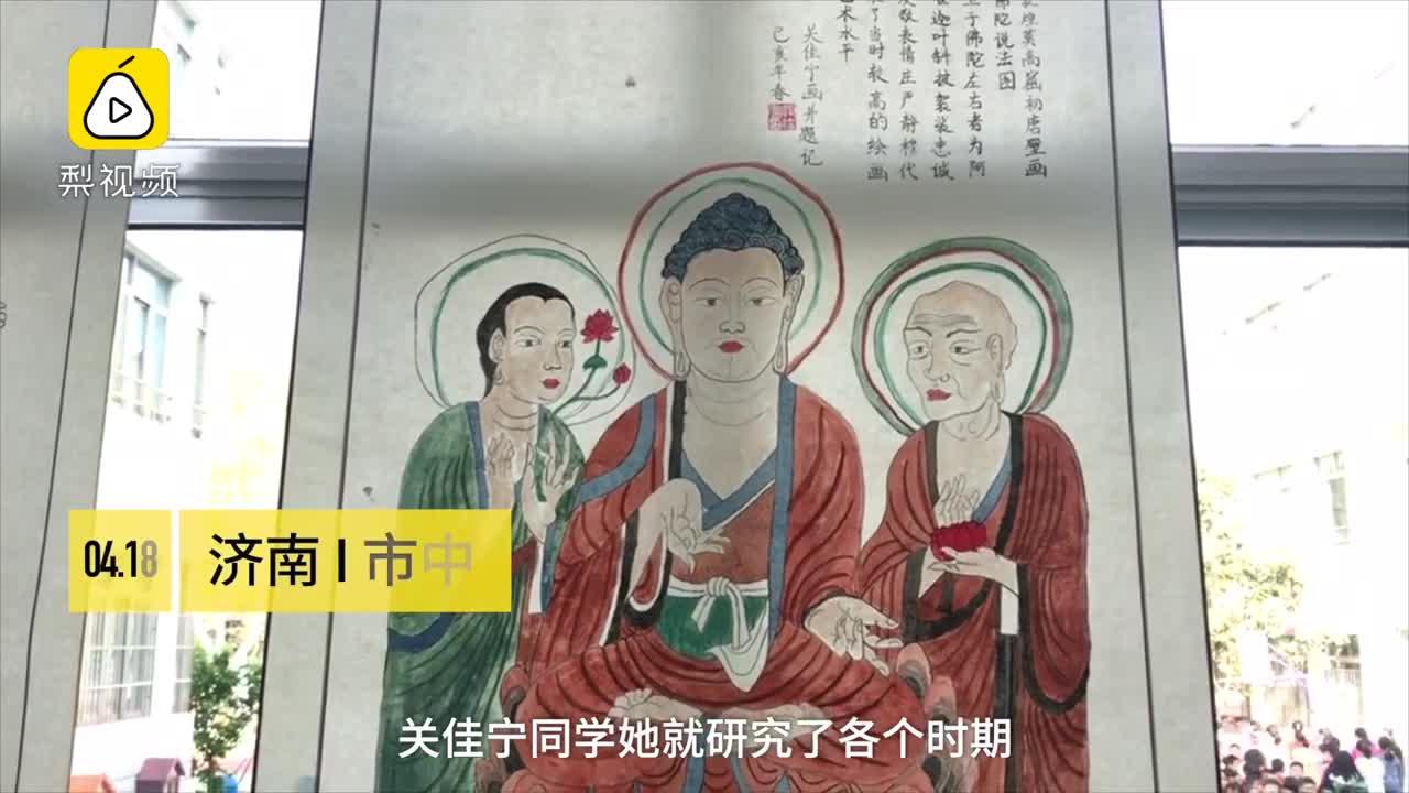 [视频]女孩临摹敦煌壁画,学校帮她办画展