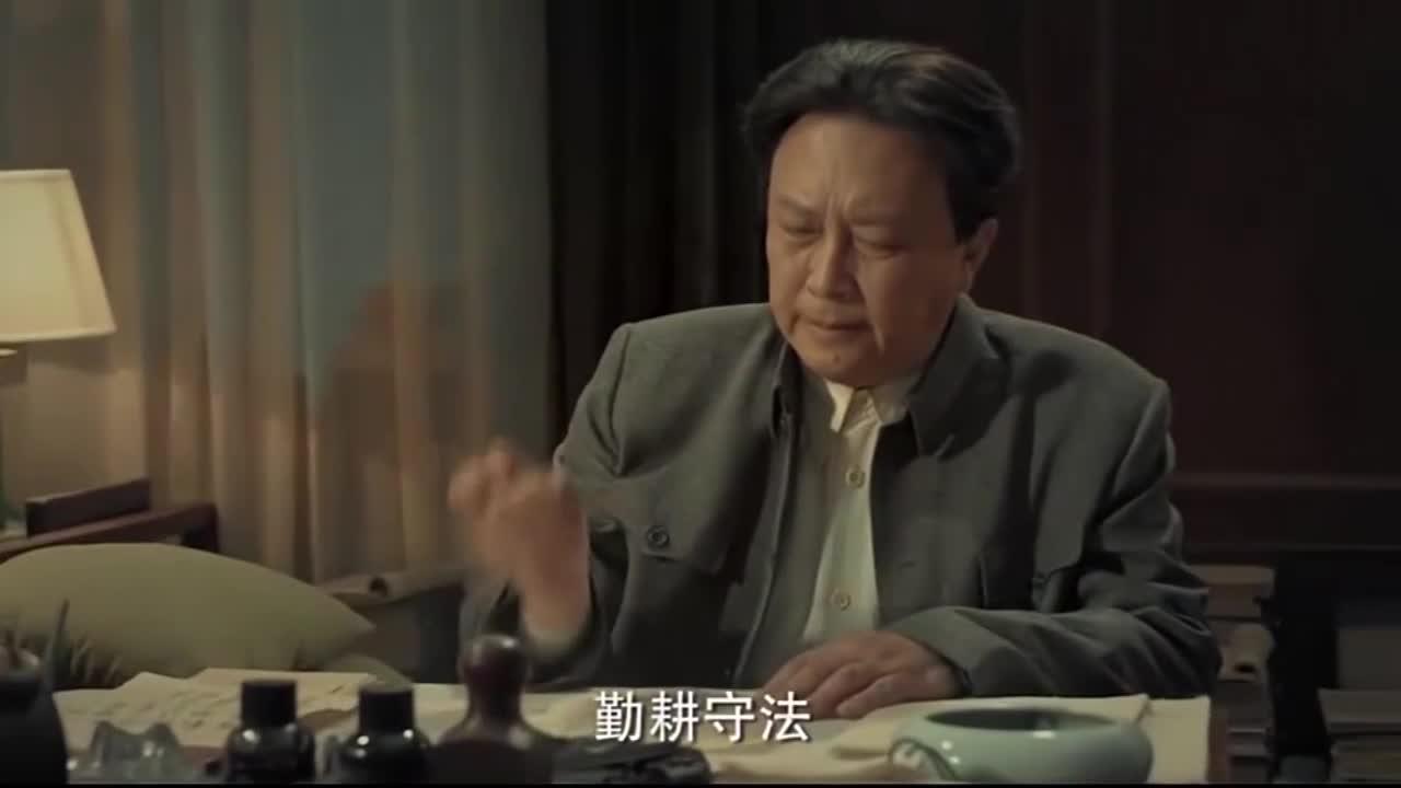 """【不忘初心 经典故事】毛泽东回绝亲人""""走后门"""" 态度正直不敷衍"""