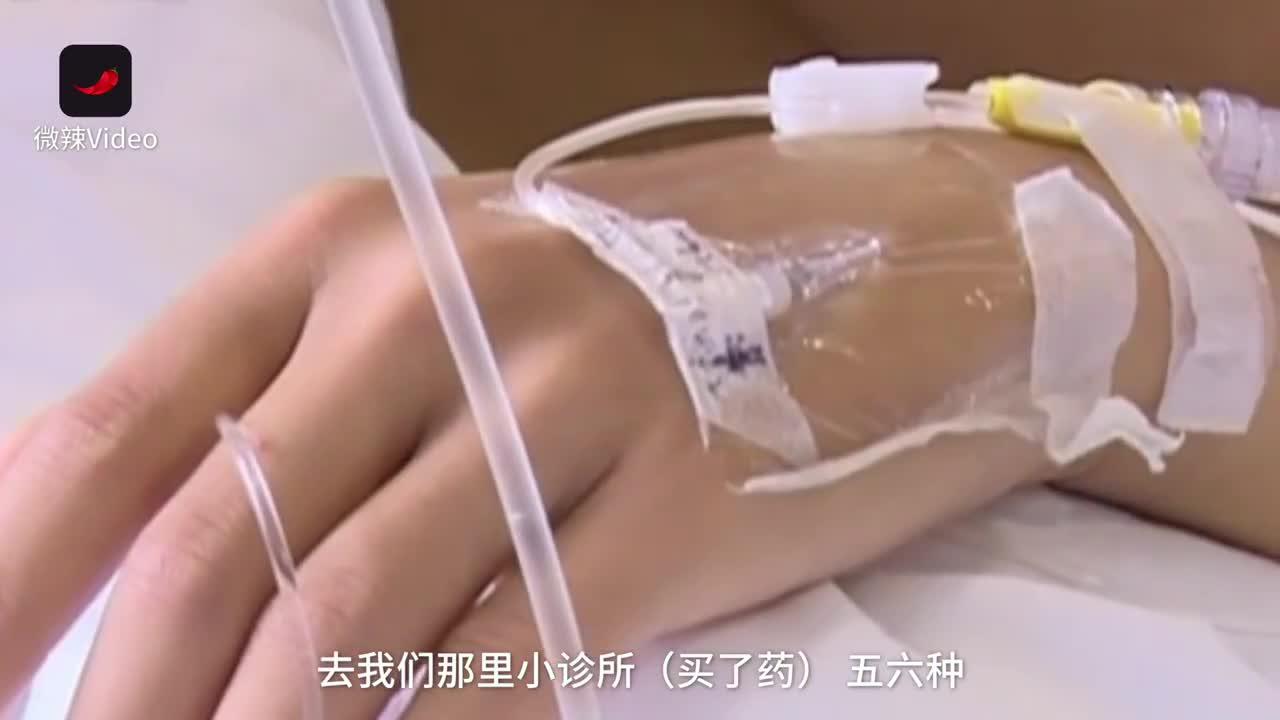 [视频]感冒药混着吃为何要命?肝肾受不了