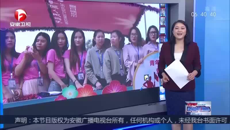 """[视频]云南普洱:全球千对双胞胎齐聚墨江 欢庆""""双胞胎节"""""""