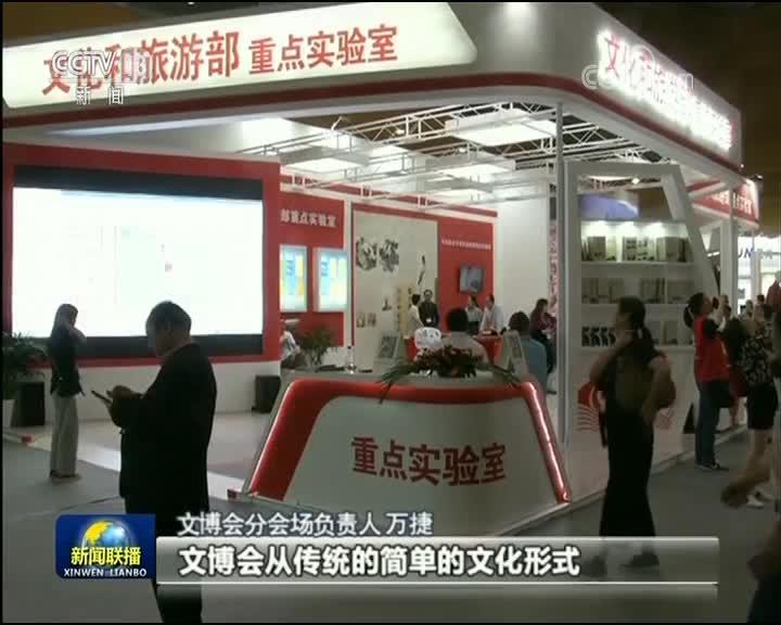 [视频]第十四届深圳文博会闭幕 文化产业保持较快增长