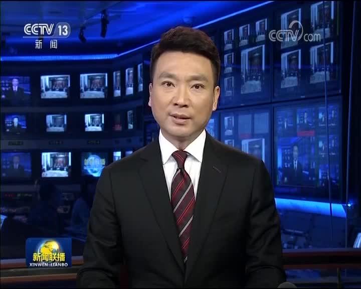 [视频]我国农村改革稳步推进 带动农村经济稳中向好