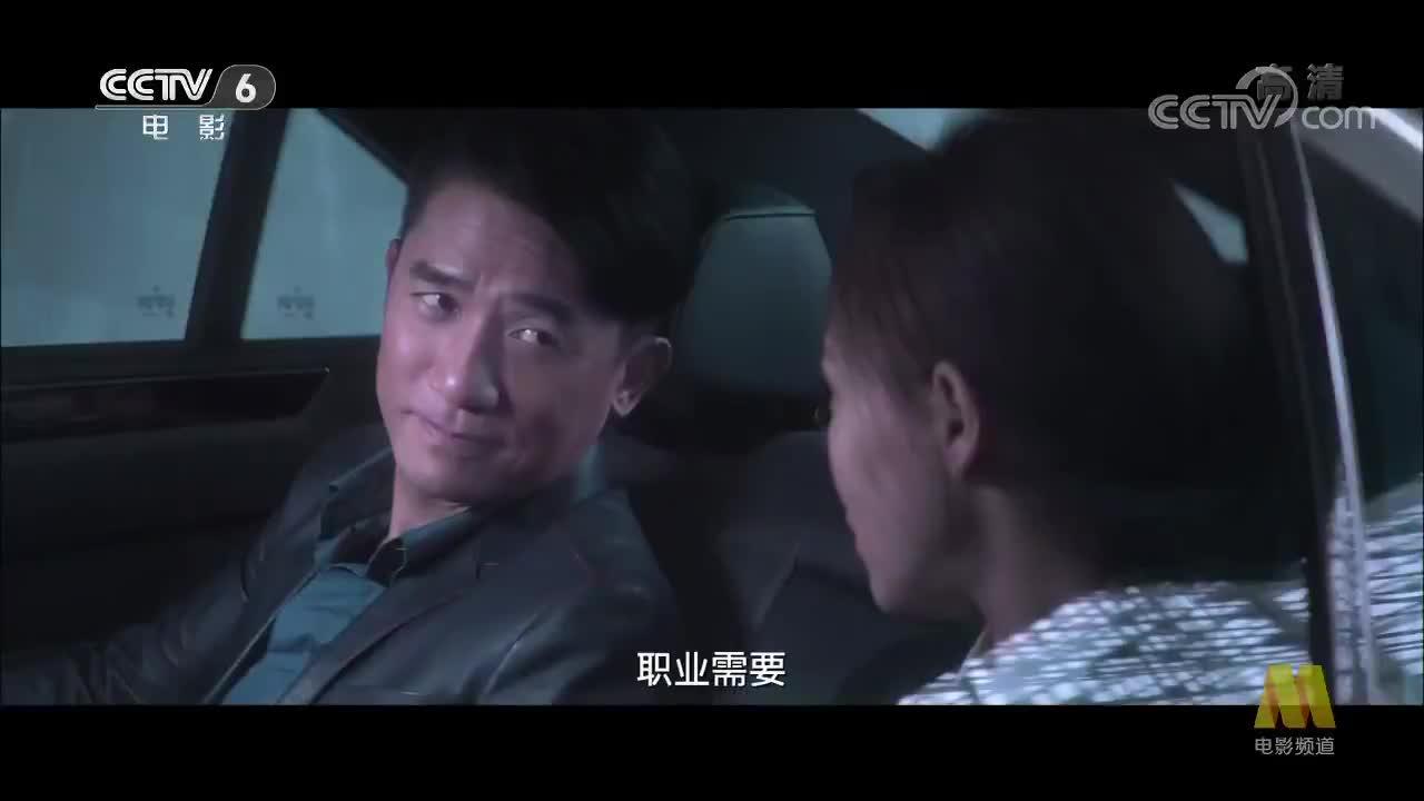 [视频]《欧洲攻略》北京首映