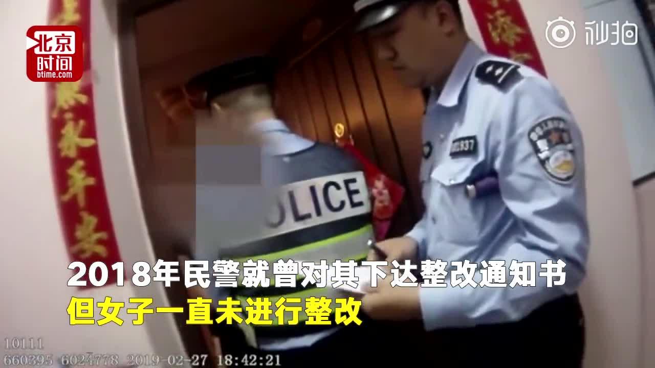 [视频]女子遛狗不栓绳还不听劝阻 警方:没收狗并罚款3050元