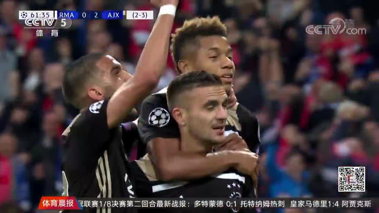 [视频]欧冠:大冷门!卫冕冠军皇马1-4惨败止步16强