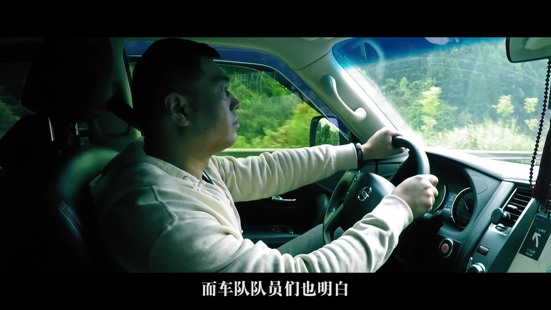 红网网友钰坨的雪峰山助学Vlog