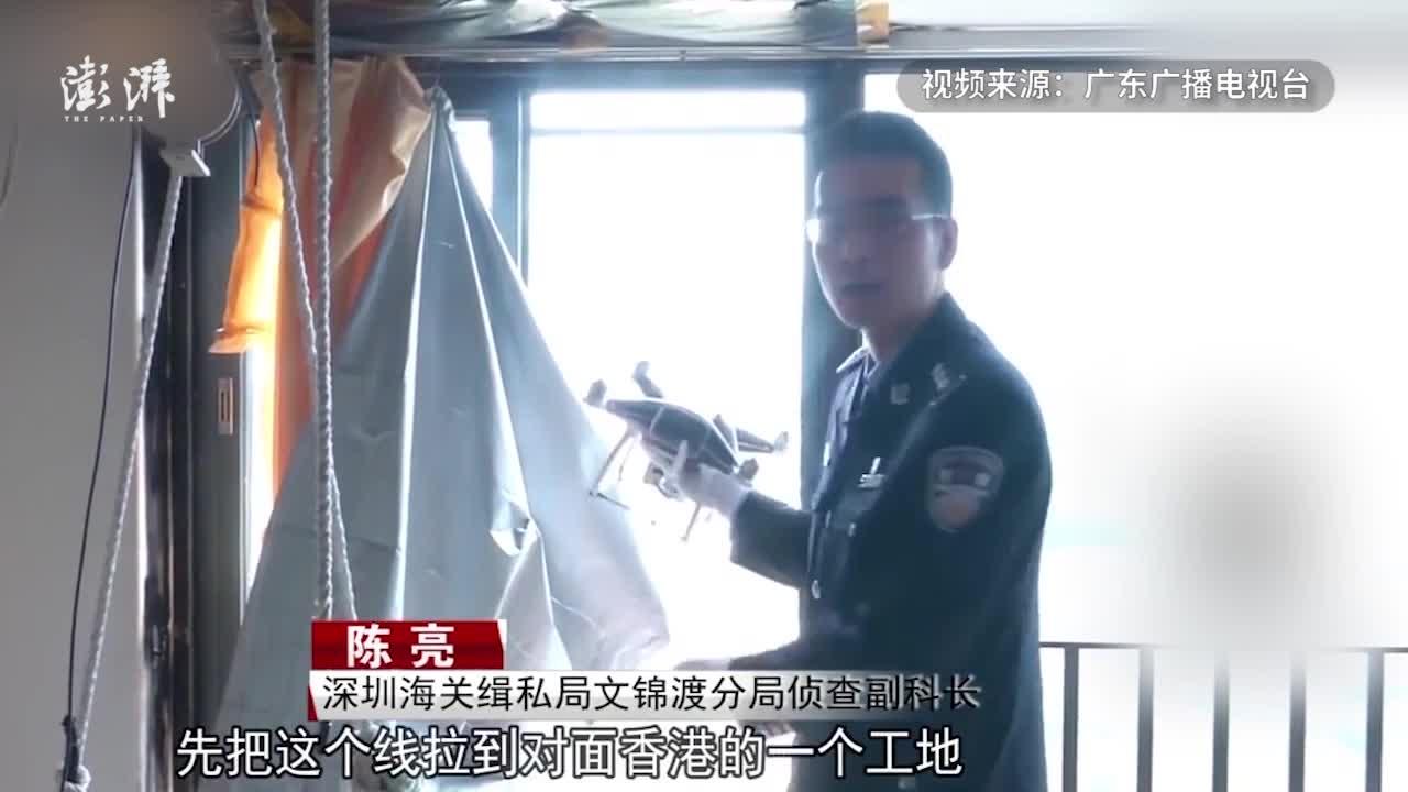 [视频]深圳:无人机从香港走私大量二手苹果机