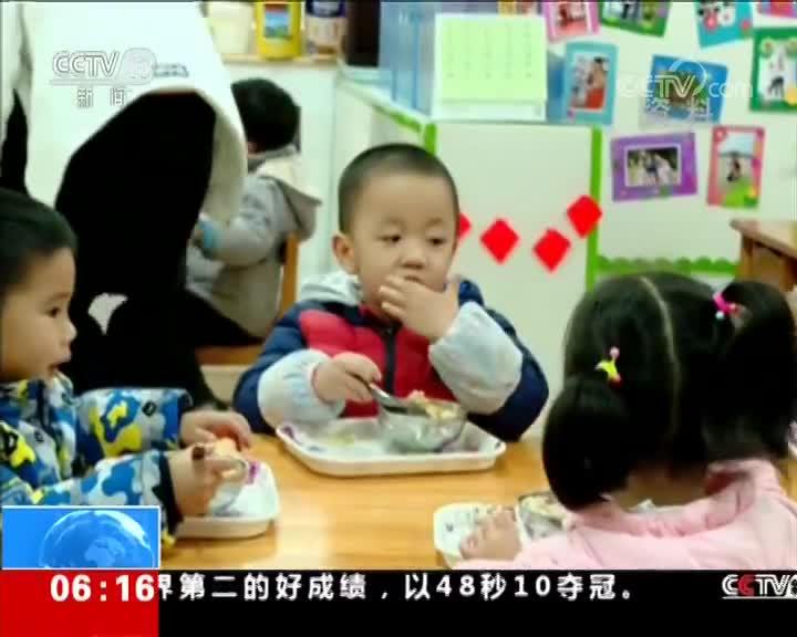 [视频]我国发布托育服务机构认证标准·新闻链接 我国婴幼儿托育服务供需矛盾突出