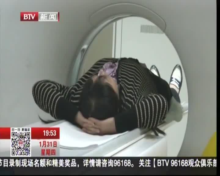 [视频]中国肿瘤现状:五年生存率显著提升