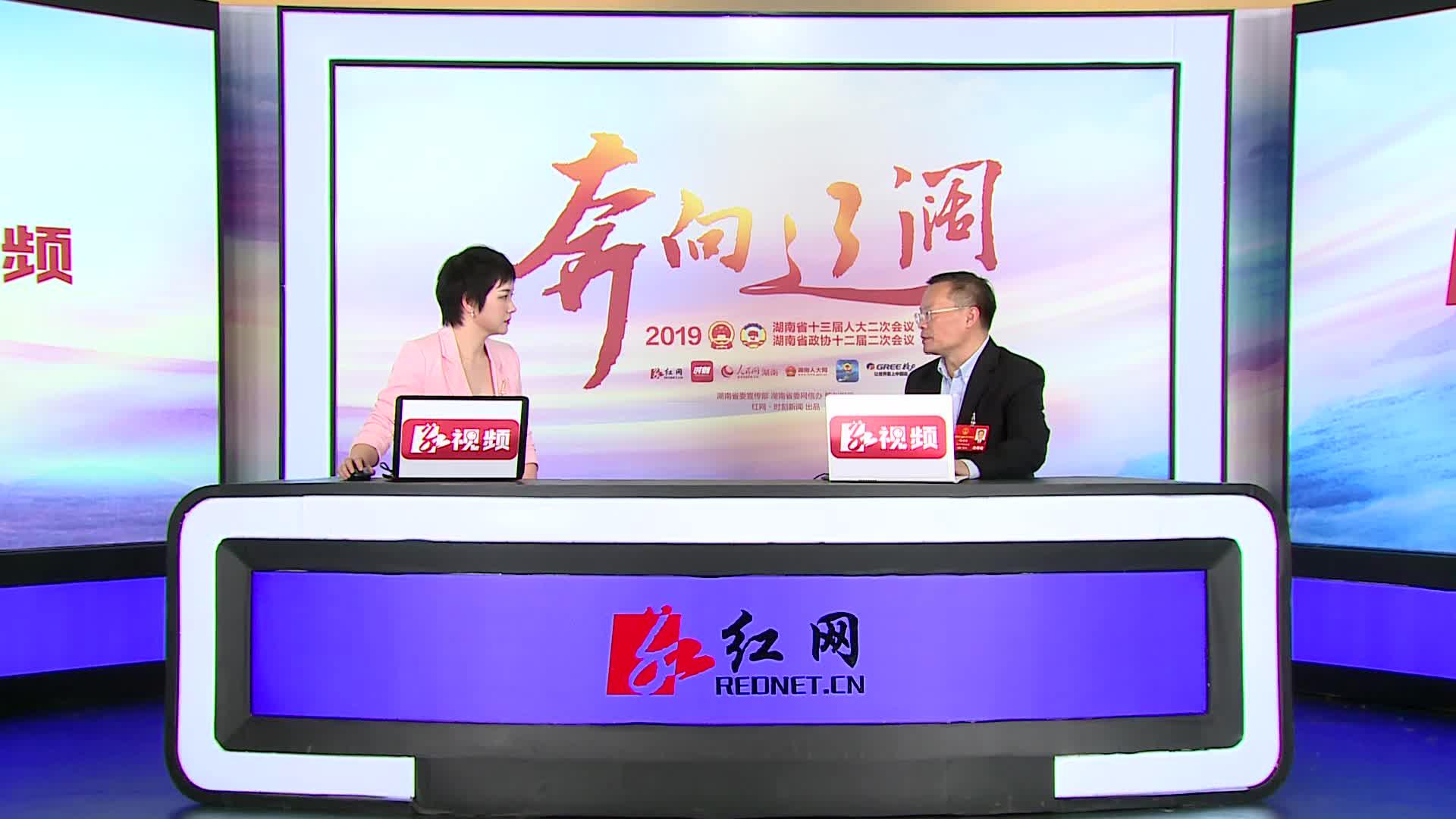 """【奔向辽阔】两会访谈 胡忠雄: 打造""""高智商""""长沙"""