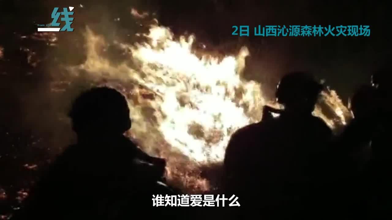 """[视频]四川高校学生用歌声悼念英雄:假如爱有天意 望""""逆行者""""如期归来!"""