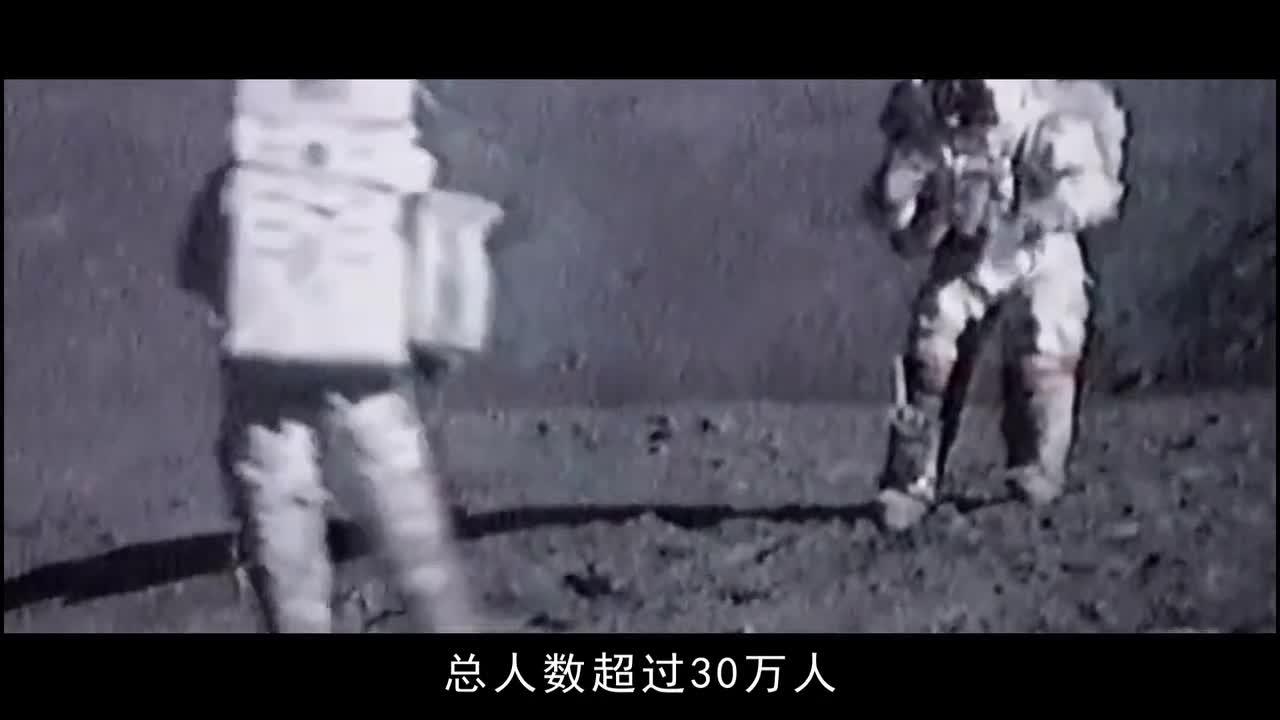 [视频]阿波罗登月是惊天骗局?